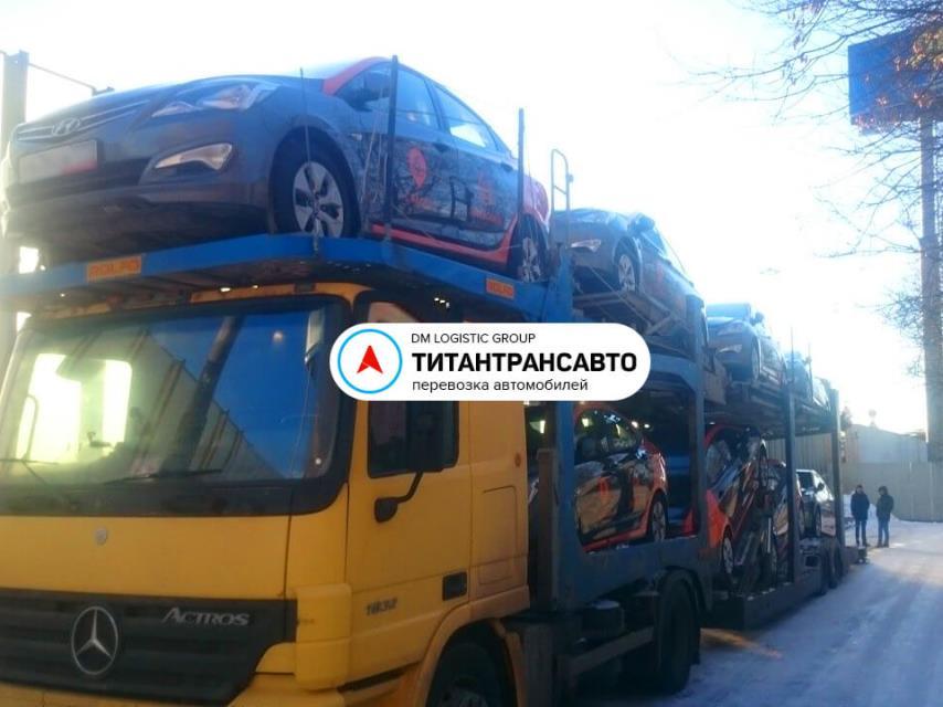 Транс групп перевозка авто